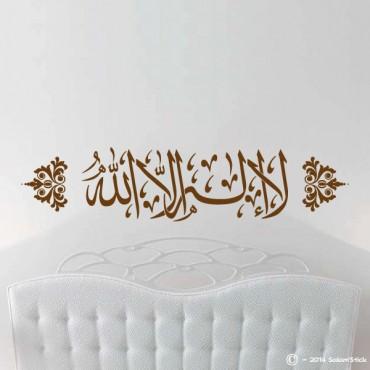 "Sticker ""Lâ ilâha illâ Allâh"" avec ornement"