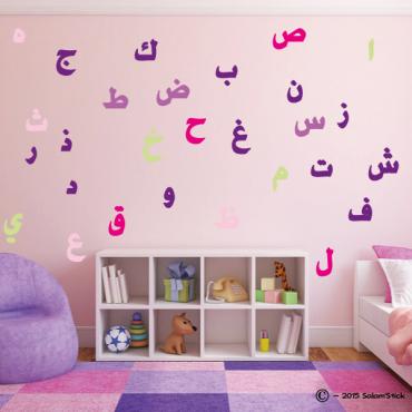 Sticker alphabet Arabe style 2