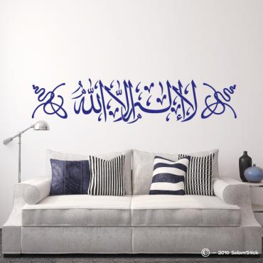 """Sticker """"Lâ ilâha illâ Allâh"""" swirl"""