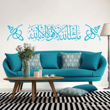 """Sticker """"Mâ shâ Allâh lâ qouwwata illâ billâh"""" swirl"""