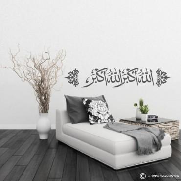 "Sticker ""Allahu Akbar"" avec ornement"
