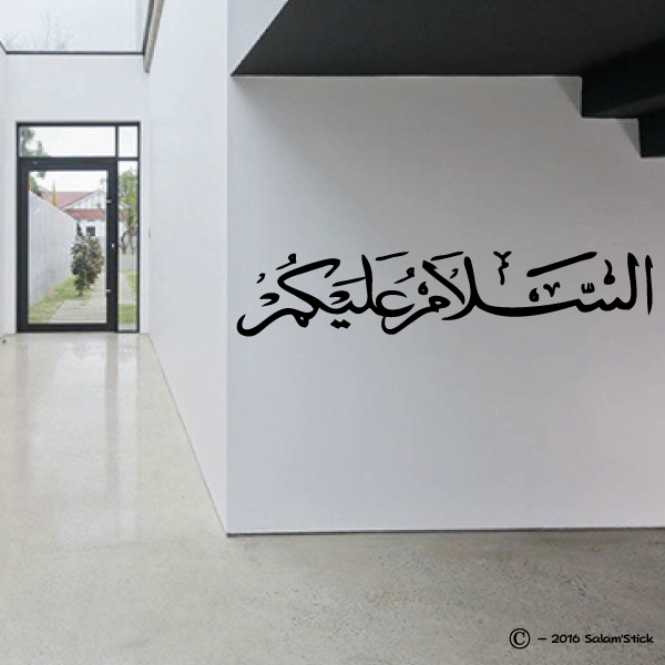Sticker calligraphie as salam aleikoum
