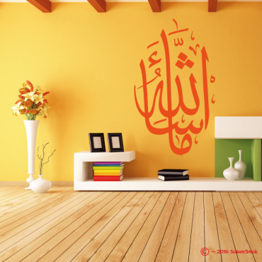 "Sticker ""Mâ châ Allâh"""