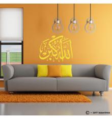 "Sticker ""Allahu Akbar"""