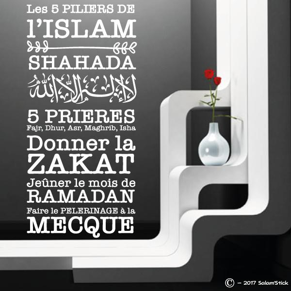 Maison de l islam trendy le but de luislam expliqu aux for Decoration maison islam