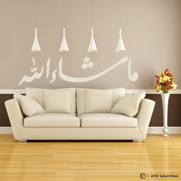 "Sticker ""Mâ shâ Allâh"""