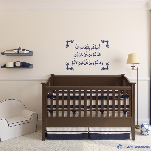 sticker dou 39 a de protection des enfants. Black Bedroom Furniture Sets. Home Design Ideas