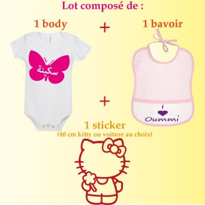 Lot pour b b body bavoir personnalis un sticker 15 - Lot body bebe ...