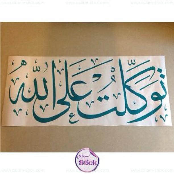 Insha allah site de rencontre
