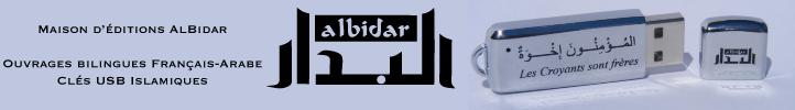 Maisons d'éditions AlBidar