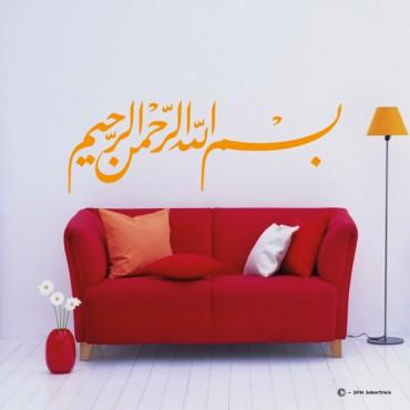 """Sticker """"Bismillah"""" 4"""