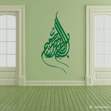 """Sticker """"BISMILLAH AR-RAHMAN AR-RAHIM"""" 4"""
