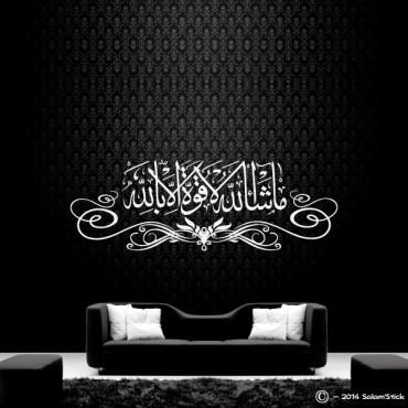"Sticker ""Mâ shâ Allâh  lâ qouwwata illâ billâh"" avec arabesque"