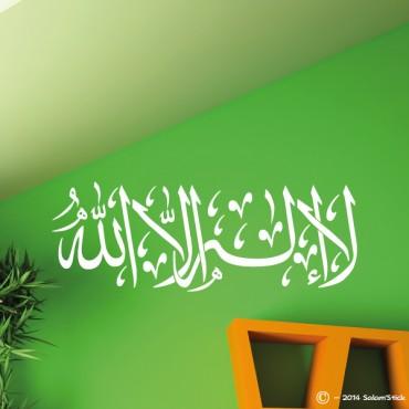 """Sticker """"Lâ ilâha illâ Allâh"""""""