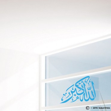 "Sticker ""Allahu Akbar"" 3"
