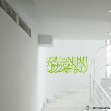 """Sticker """"Lâ ilâha illâ Allâh""""2"""