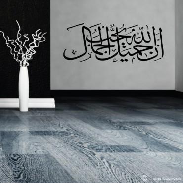 """Sticker """"Certes Allâh est Beau et Il aime la beauté"""" (Hadîth)"""