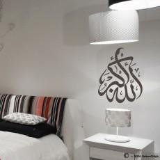 Sticker Allahu Akbar
