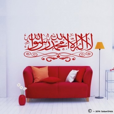 "Sticker ""Shahada"" avec ornement"