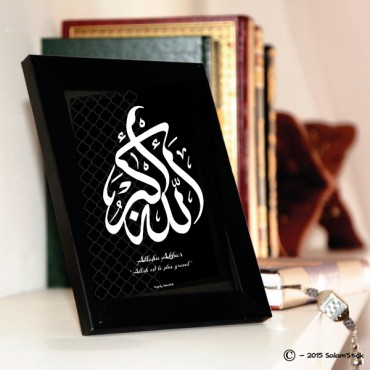 Carte calligraphiée Allahu Akbar