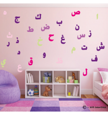 Sticker alphabet Arabe style 2