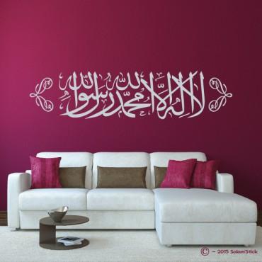 "Sticker ""La Ilaha Illa Allah Muhammad Rassoul Allah"" avec ornement"