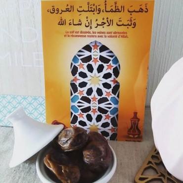 Carte dou'a Ramadhan