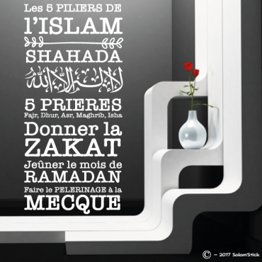 Sticker Piliers de l'Islam