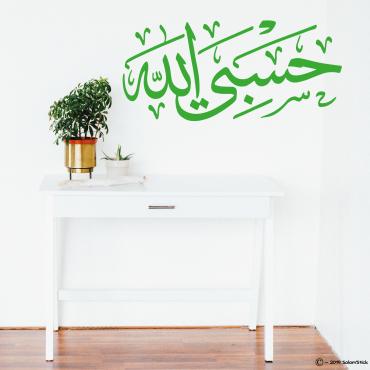 "Sticker ""Allâh nous suffit"" Hasbi Allâh"