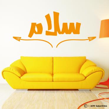 Sticker texte personnalisé arabe swirl Style 5