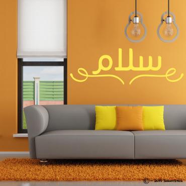 Sticker texte personnalisé arabe swirl Style 4