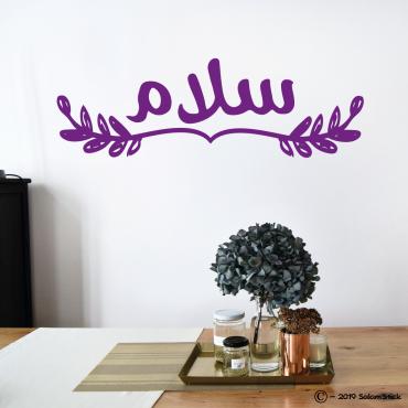 Sticker texte personnalisé arabe swirl Style 1