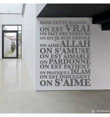 Sticker Dans cette maison on aime ALLAH