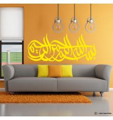 """Sticker """"Bismillah Ar Rahman Ar Rahim"""" Graffiti"""