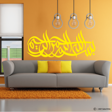 """Sticker """"Bismillah Ar Rahman Ar Rahim"""" contemporain"""