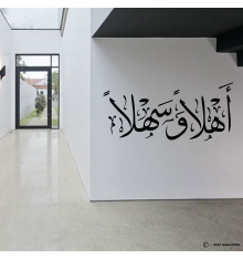 """Sticker calligraphie """"Ahlan WA Sahlan"""""""