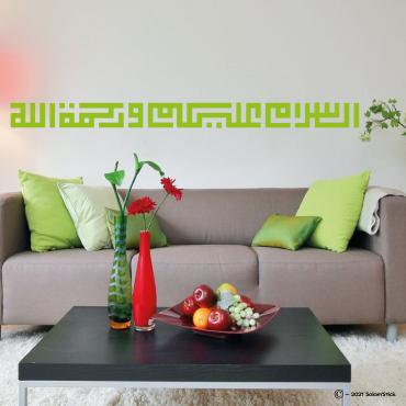 "Sticker calligraphie ""as salam aleikoum wa rahmatoullah"""