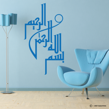 "Sticker ""Bismillah Ar Rahman Ar Rahim"" moderne"
