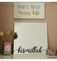 Miroir personnalisé Bismillah 2