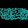 """Sticker """"Je m'en remets à Allah Tawakaltou 'ala Allah"""""""