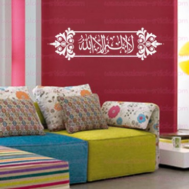 """Sticker """"Lâ ilâha illâ Allâh"""" avec arabesque"""