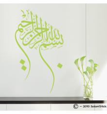 """Sticker """"Bismillah Ar-Rahman Ar-Rahim"""""""