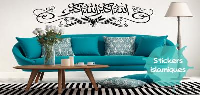 stick-islam.jpg